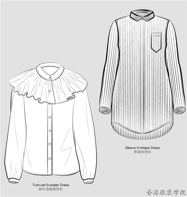 衣服口袋手绘图