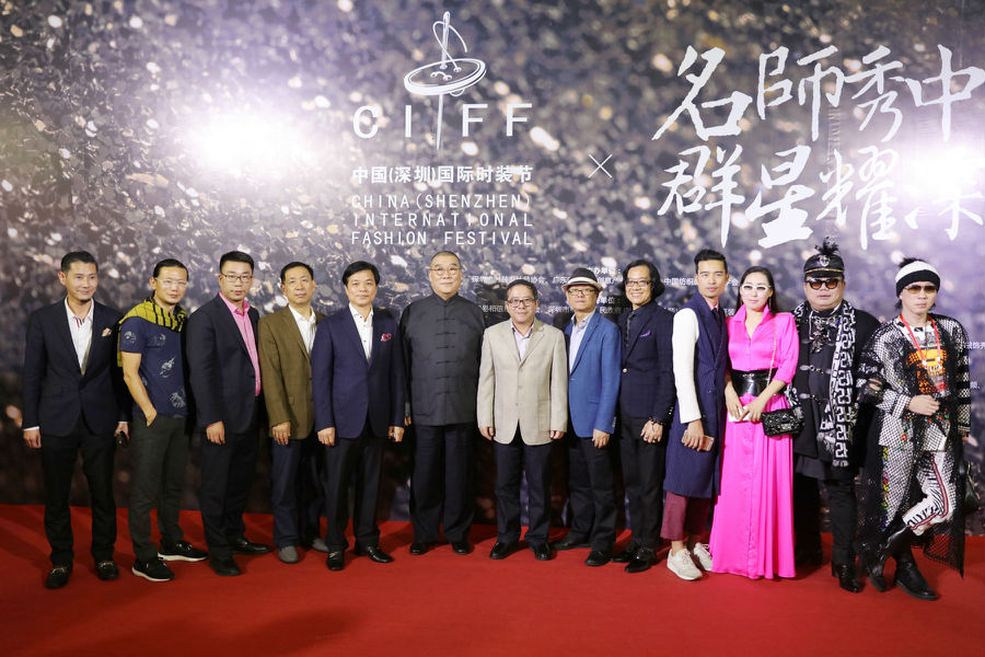 中国服装设计师协会副主席