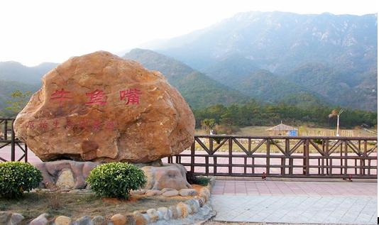牛鱼嘴原始生态风景区位于广东省清远市东城区秀田螺村大帽山,景区