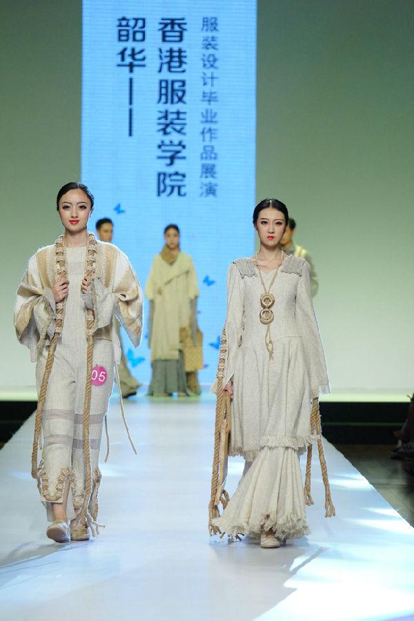 香港服装学院2017服装设计毕业作品展成功举办