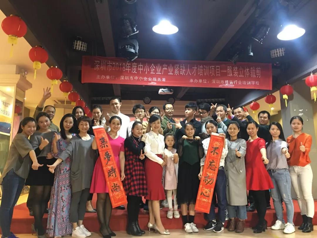 香港服装学院欢天喜地闹元宵