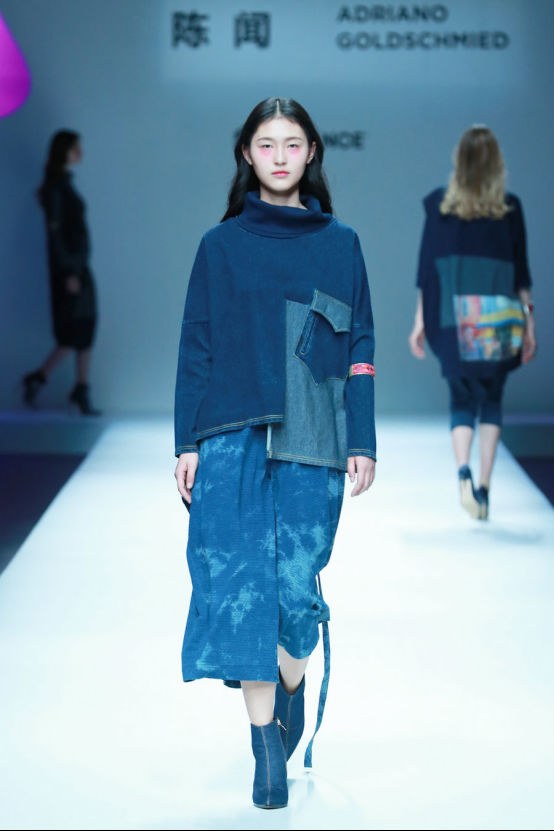 陈闻2018秋冬牛仔时尚发布 把民族传统文化融入国际时尚