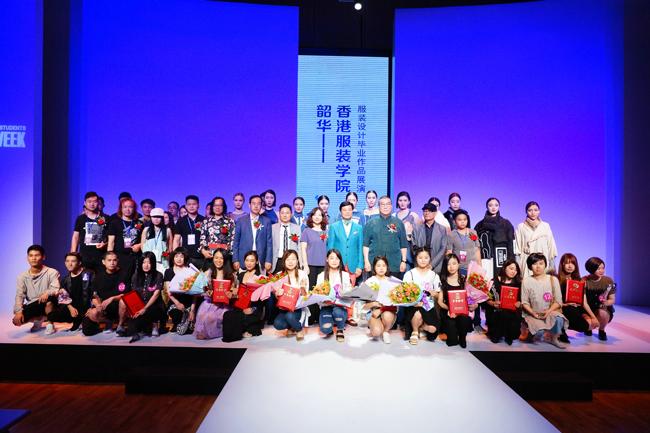 五月 是广东服装院校放飞梦想的季节