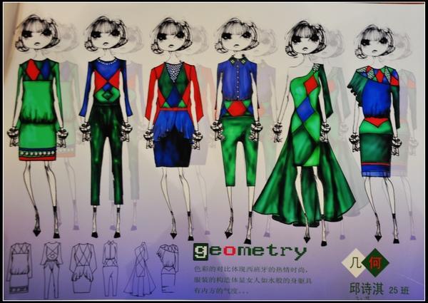 2013年香港服装学院学员服装设计画作选系列二